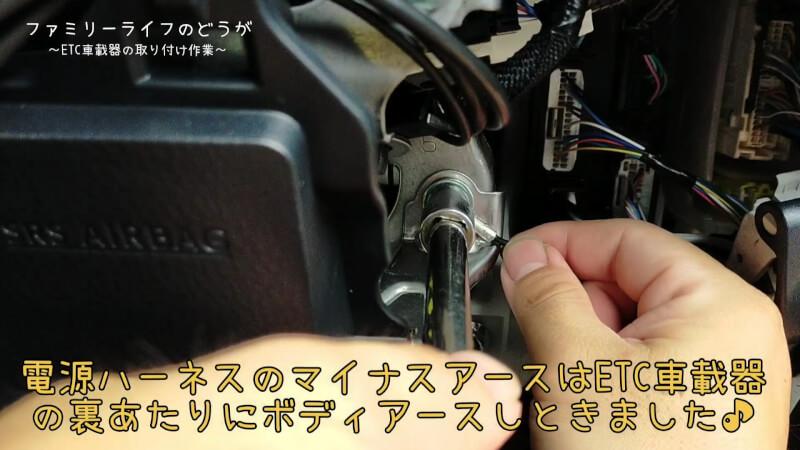 【ヴォクシー】ETC車載器(アルパイン HCE-B063)の取り付け♪パーフェクトフィット(KTX-Y20B)とセットでおすすめ!ボディアース