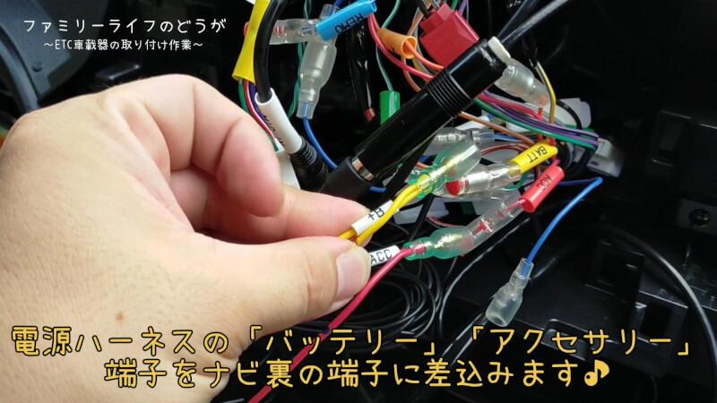 【ヴォクシー】ETC車載器(アルパイン HCE-B063)の取り付け♪パーフェクトフィット(KTX-Y20B)とセットでおすすめ!ナビ裏配線作業