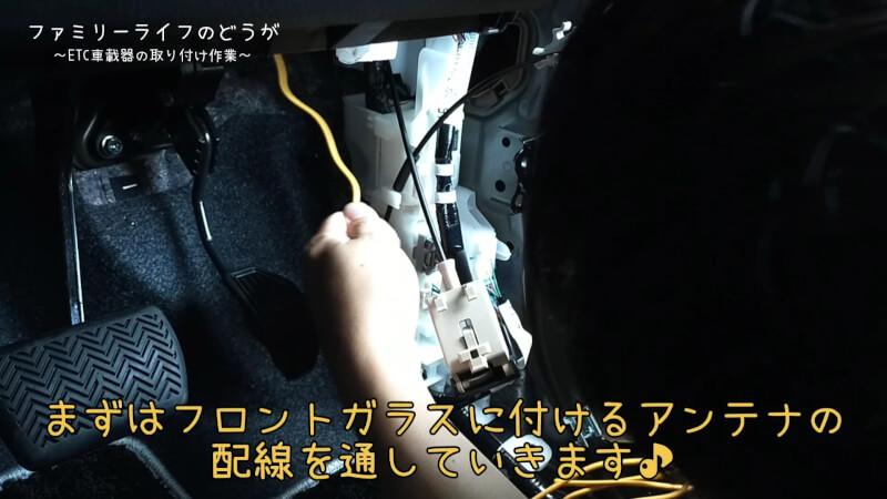 【ヴォクシー】ETC車載器(アルパイン HCE-B063)の取り付け♪パーフェクトフィット(KTX-Y20B)とセットでおすすめ!配線作業