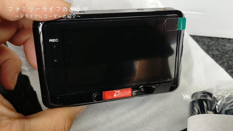ドライブレコーダー(STZ-DR100)の取り付け♪エーモンの電源ソケットでヒューズからキレイに設置!三井住友海上見守るクルマの保険