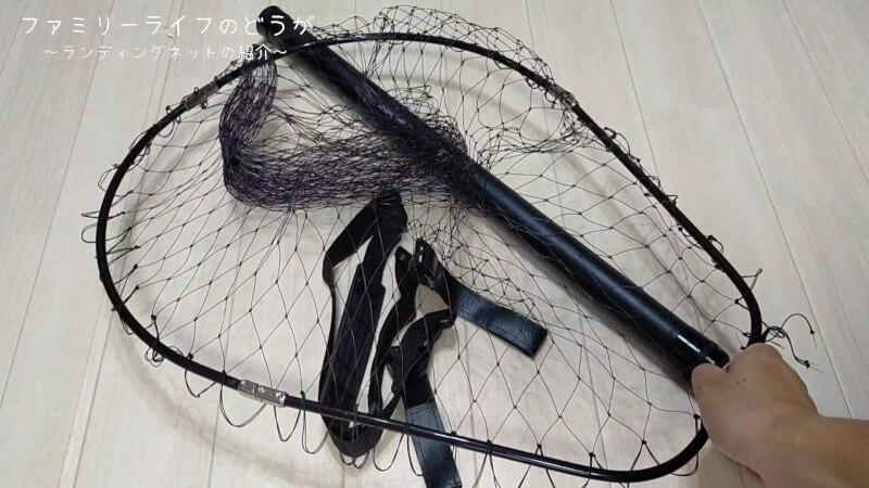 【釣り】おすすめランディングネット♪Buccaneer(バッカニア) の「ジャベリンIII 600」【タモ網】