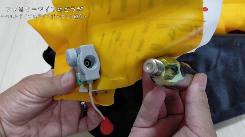 【救命胴衣】釣りの必需品!おすすめのベルトタイプのライフジャケット♪【DABADA(ダバダ) 】