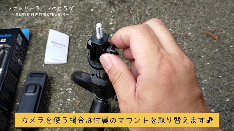 【レビュー】三脚機能付きでおすすめの自撮り棒の紹介!コンパクトに収納できて持ち運びに便利♪